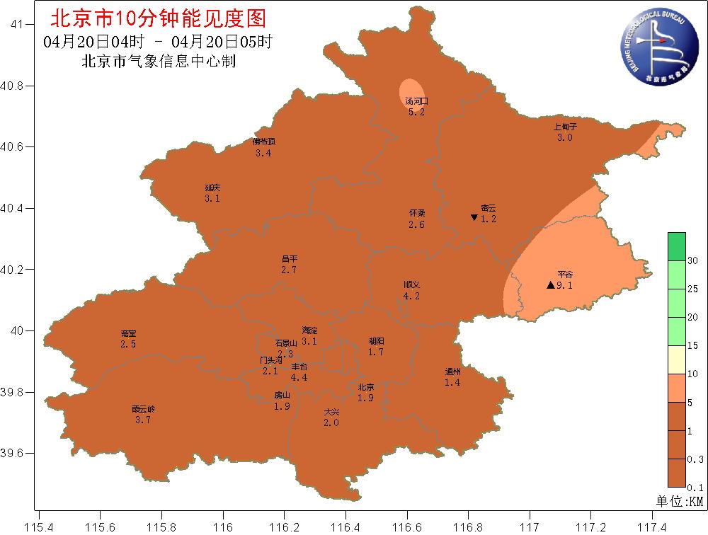 北京20日白天轻度霾最高温29℃ 夜间大部地区小雨七界传说心梦无痕