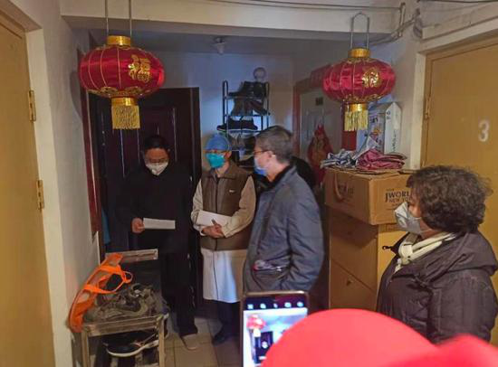 连上4次确诊病例活动区域名单,北京鑫德嘉园小区这样防疫图片