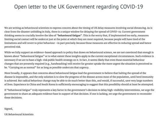 229名英国科学家的公开信