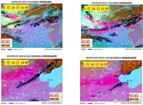 北京今年首个沙尘天已过 后期无回流风险图片