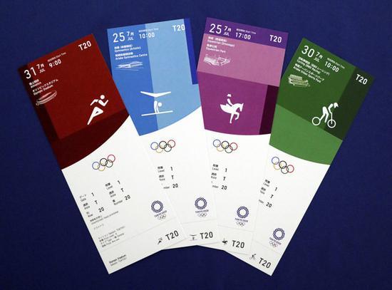 东京奥运会门票(共同社)