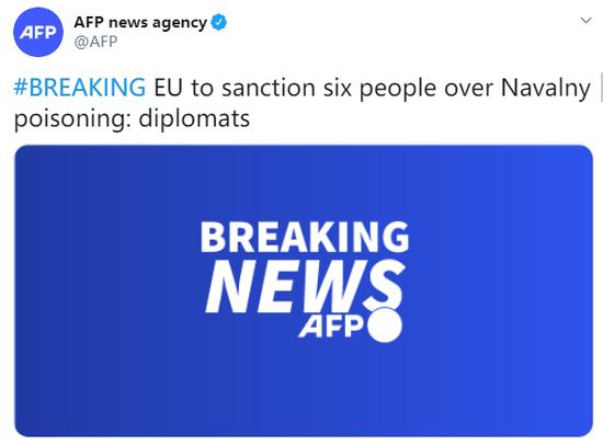 欧盟:将就俄反对派人士纳瓦尔尼中毒事件制裁6人