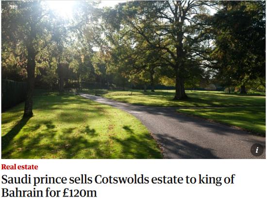 外媒:沙特王子将在英地产卖给巴林国王 售价11亿元