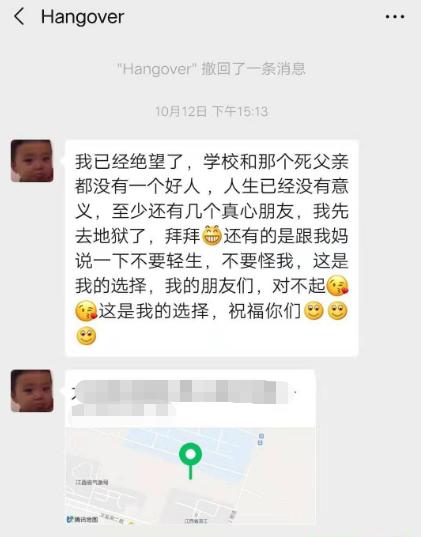 创盈平台注册-新晋车神黄景瑜,化身苏宁年货节首席体验官,带你