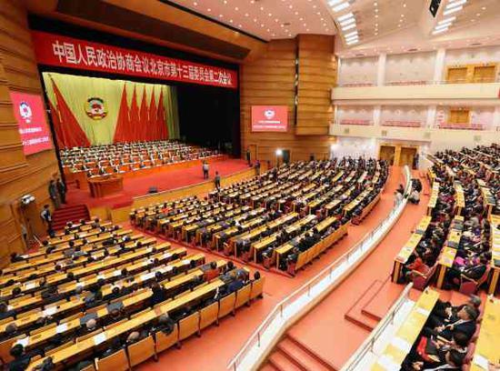 北京市政协十三届二次会议胜利闭幕