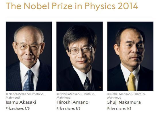 截图来源:诺贝尔奖官方网站