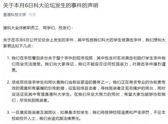 滚球吧娱乐_快讯:生物医药板块全线下挫 我武生物大跌近5%
