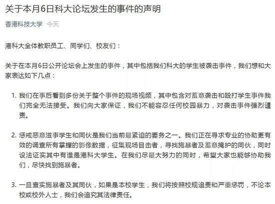 "game928游戏手机官方网-左云:""文化养老""成为新时尚"