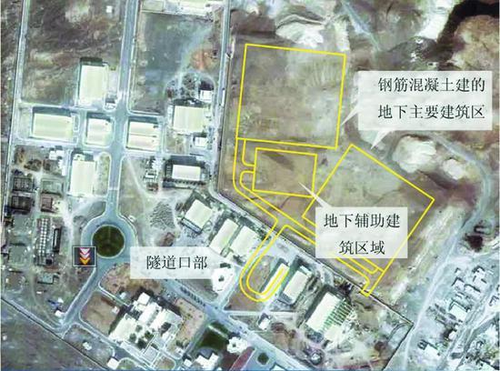 美军虎视眈眈的伊朗纳坦兹地下核设施