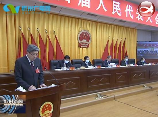 新市长这样作报告,成了中国首次图片