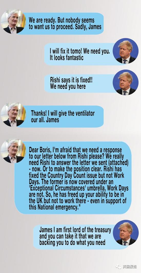 英国首相约翰逊麻烦大了……