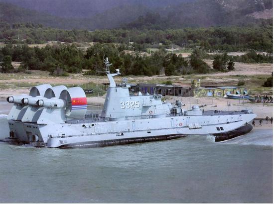 """中国海军""""欧洲野牛""""级气垫登陆船"""