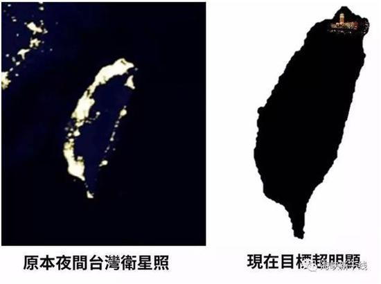 台湾网友图。