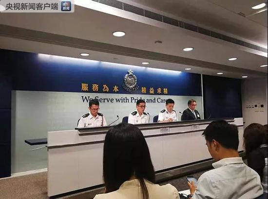 香港8月21日发生了什么?一文速览|香港