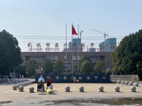 金银潭医院:军运会五外籍运动员患疟疾,与新冠肺炎无关图片