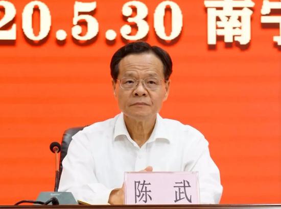 7年正部,陈武新职明确图片