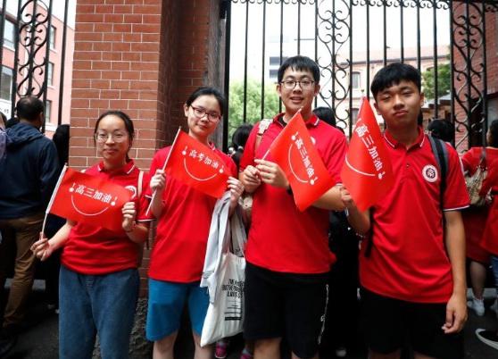 高德平台:020上海普通高中学高德平台业水平合图片