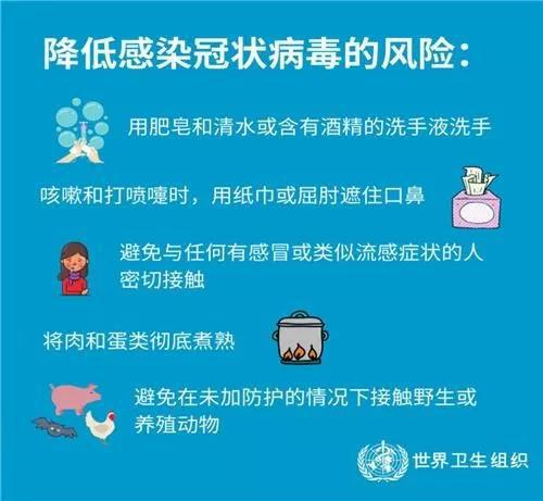 http://www.hunanpp.com/hunanfangchan/101042.html