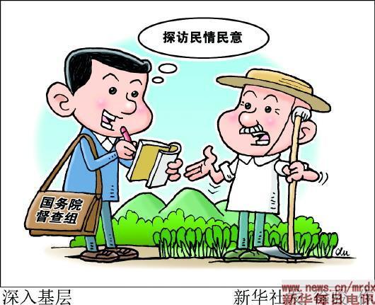 http://www.liuyubo.com/zhengwu/977310.html