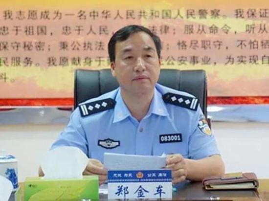 江西上饶广丰区副区长公安局长郑金车坠楼身亡