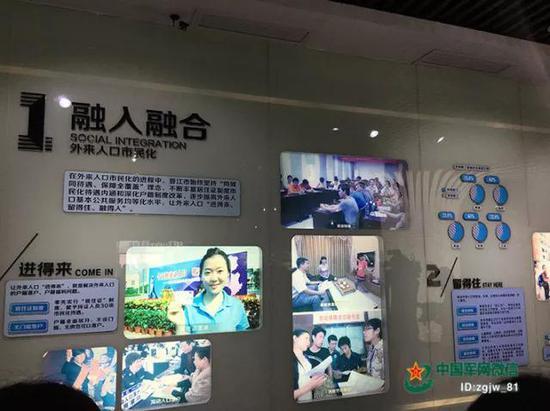 晋江城市展馆惠民相关政策展区。杜怡琼 摄