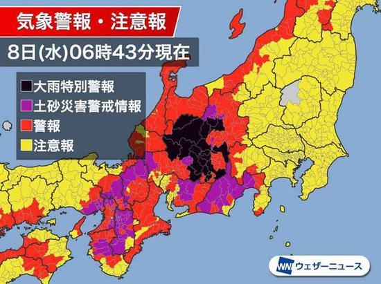 """暴雨加地震!日本气象厅向歧阜长野发布""""双重警戒"""""""