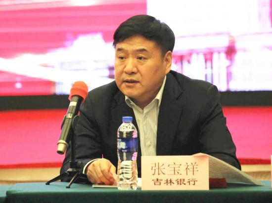 中共中央批准,决定给予张宝祥开除党籍处分图片