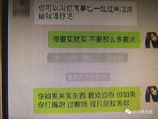 广东快乐十分官网 8