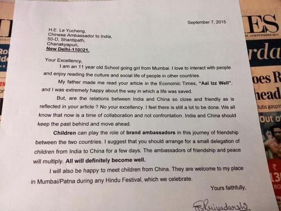 印度小女孩的回信