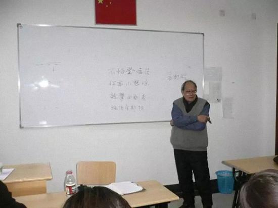 张斌先生跟博士生分享励志诗