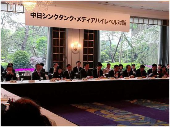 中日智库媒体高端对话会4月24日在东京举行。
