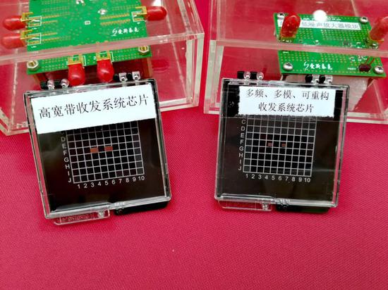 爱斯泰克发布的两款芯片吴佳妮 摄