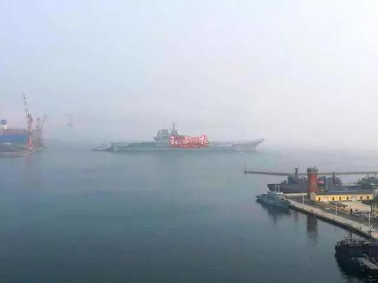 喜讯 中国首艘国产航母今早出港