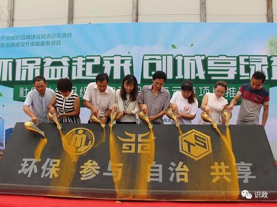 """通州区积极举办""""环保益起来,创城享绿益""""——环保示范项目推进活动"""