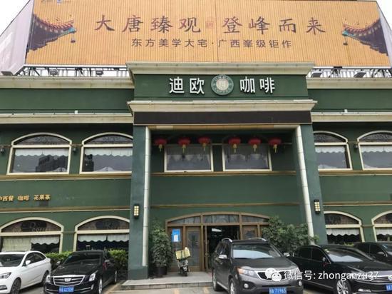 ▲谈判的迪欧咖啡外景。新京报记者 王煜摄