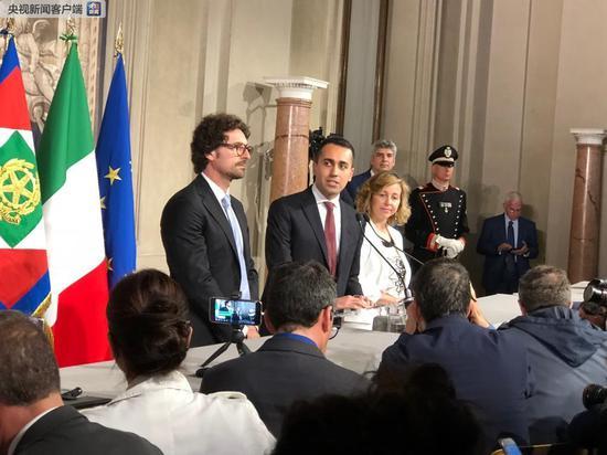 意大利五星运动党领导人迪马约