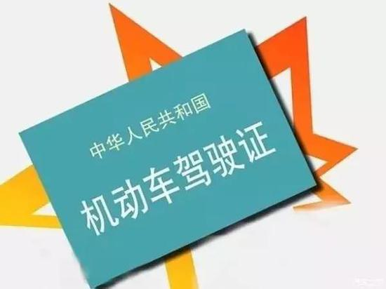 《中华人民共和国道路交通安全法实施条例》第二十六条明确规定: