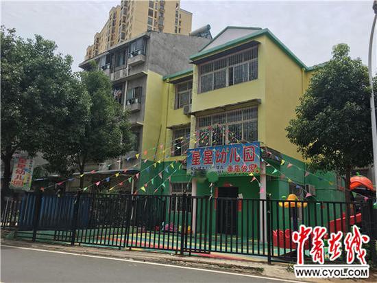 图为涉事幼儿园。中国青年报·中青在线记者 朱娟娟/摄