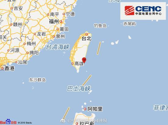 台湾台东县海域发生4.9级地震 震源深度9千米