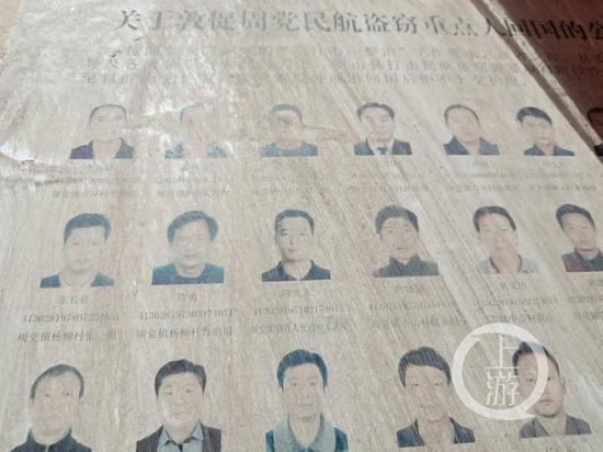 44名周党籍民航盗窃重点人员多数已回国。摄影/记者牛泰