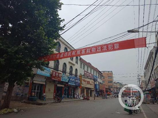 罗山县周党镇上悬挂的打击飞盗的横幅。摄影/记者牛泰