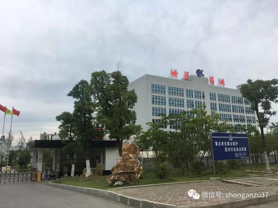 ▲湖北黄石世星药业设备老化致气体泄漏 。新京报记者陈景收摄