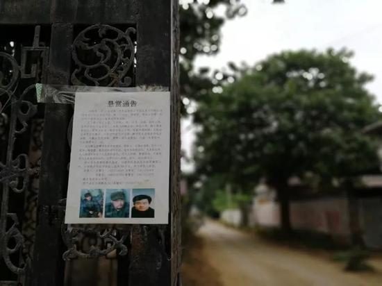(唐行店村口的悬赏通告)