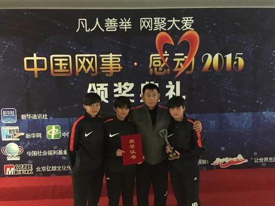肖山教练和他的三名小队员(资料图)