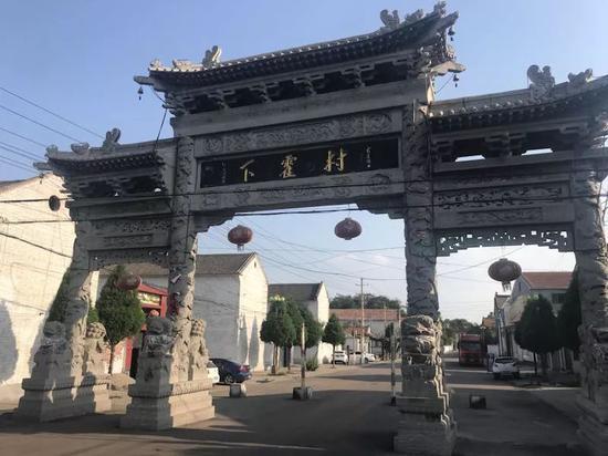 下霍村村口。新京报记者贾世煜 摄
