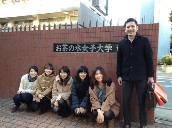 日本 女子 大学 日本女子大学の偏差値 【2021年度最新版】