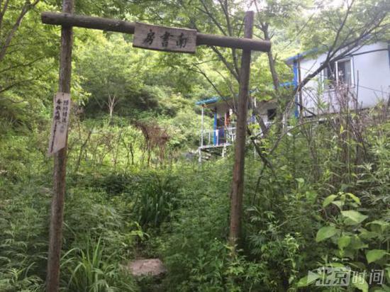 琳子在终南山大峪的居所。北京时间记者杨安平摄