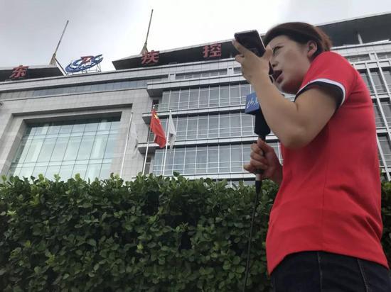7月23日上半天,闪电成事记者电话在地脊东方节疾控中心外面寻寻求采访。