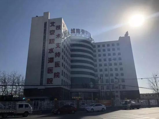 ▲城南医院旧址。 图片来源:新京报