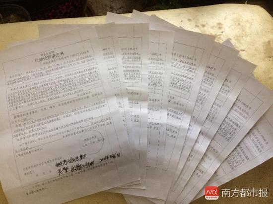 """因阻拦施工人员安装围栏,许多村民因""""寻衅滋事""""收到《行政处罚决定书》被拘留。"""